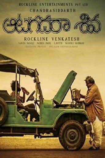 Poster of Aatagadharaa Siva