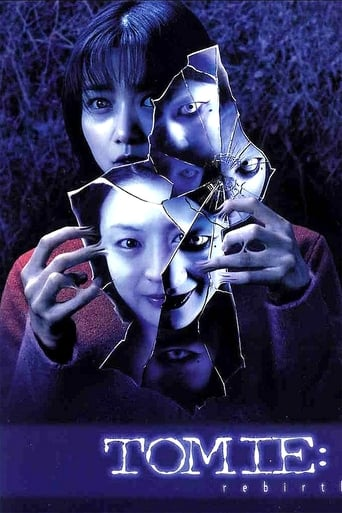 Tomie: Re-birth