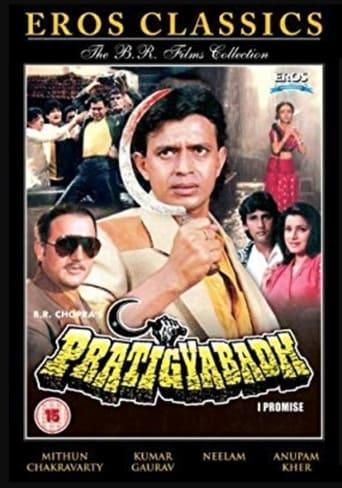 Poster of Pratigyabadh