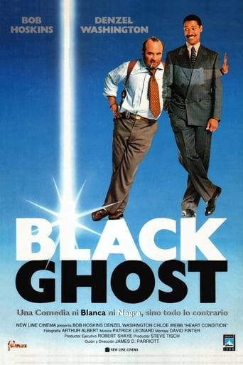 Poster of Black Ghost