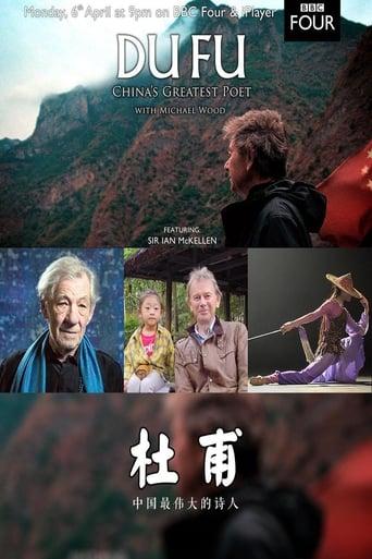 Du Fu: China's Greatest Poet