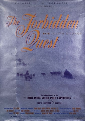 Poster of The Forbidden Quest