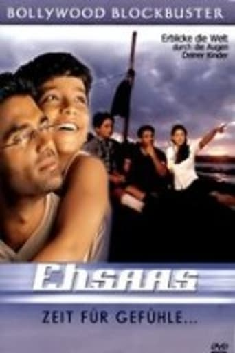 Poster of Ehsaas: The Feeling