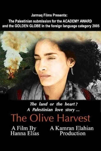 Poster of The Olive Harvest