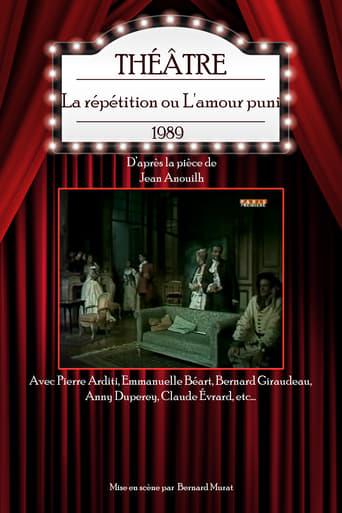 Poster of La répétition ou L'amour puni (théâtre)