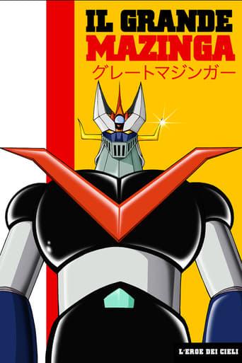 Poster of グレートマジンガー