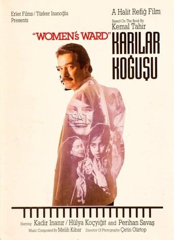 Poster of Karılar Koğuşu