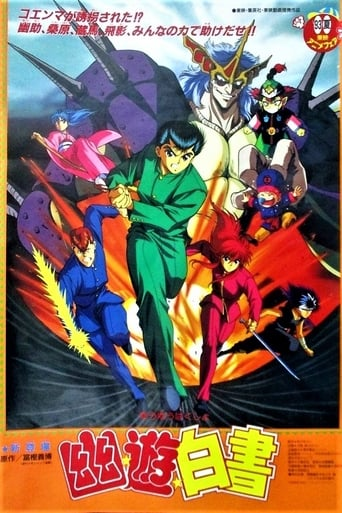 Baixar Yu Yu Hakusho Completo + Filmes + Ost Torrent (1992) Dublado / Dual Áudio 5.1 BluRay 720p | 1080p Download