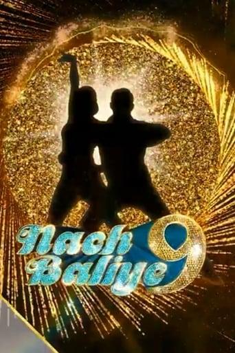 Poster of Nach Baliye
