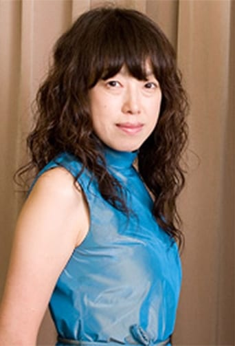 Image of Yuriko Hirooka