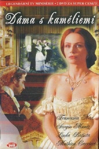 Poster of La dama de las camelias