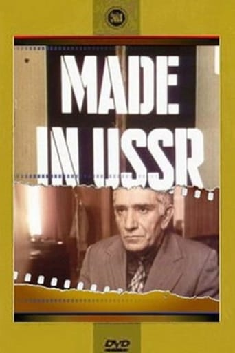 Poster of Made in USSR