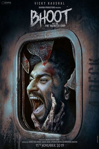 Poster of Bhoot: Part One - The Haunted Ship