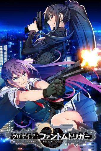 Poster of Grisaia: Phantom Trigger The Animation
