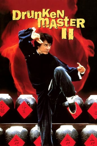 Poster of The Legend of Drunken Master