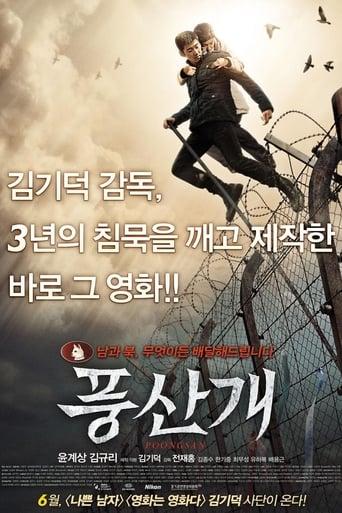 Poong-san-gae - Poster