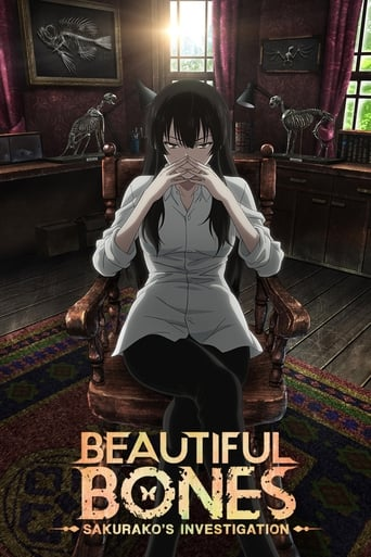 Poster of Beautiful Bones: Sakurako's Investigation