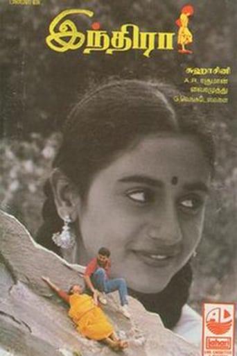 Watch Indira full movie downlaod openload movies