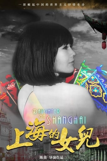 Poster of Daughter of Shanghai