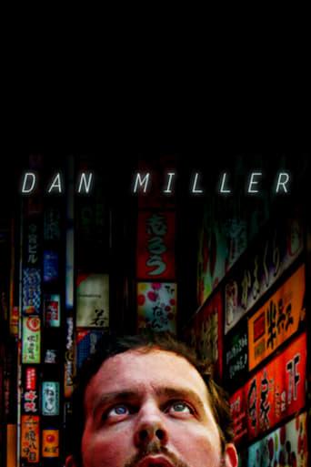 Dan Miller (2015)