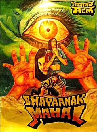 Poster of Bhayaanak Mahal