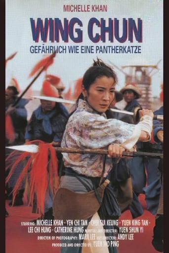 Wing Chun - Gefährlich wie eine Pantherkatze