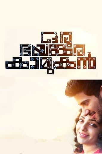 Watch Oru Bhayankara Kamukan full movie online 1337x