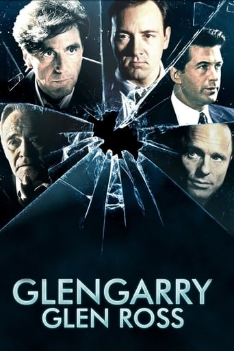 Glengarry Glen Ross (1992) - poster