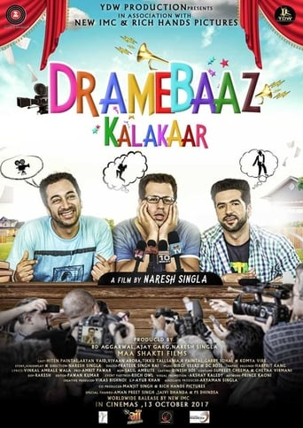 Poster of Dramebaaz Kalakaar
