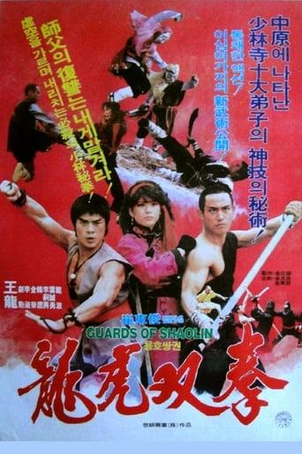 Die Wächter der Ninja