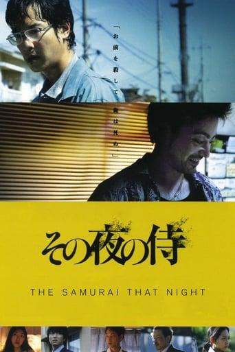 Poster of The Samurai That Night