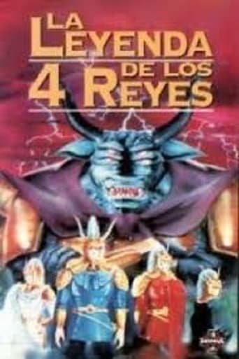 Capitulos de: La Leyenda de los Cuatro Reyes