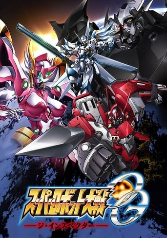 Watch Super Robot Wars OG: The Inspector 2010 full online free