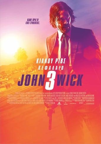John Wick: Κεφάλαιο 3