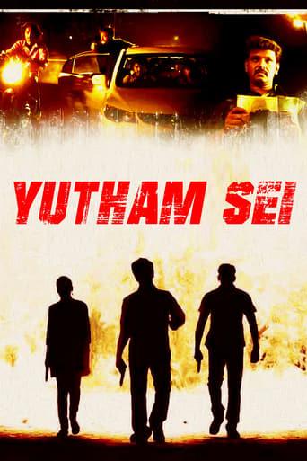 Yuddham Sei Movie Poster