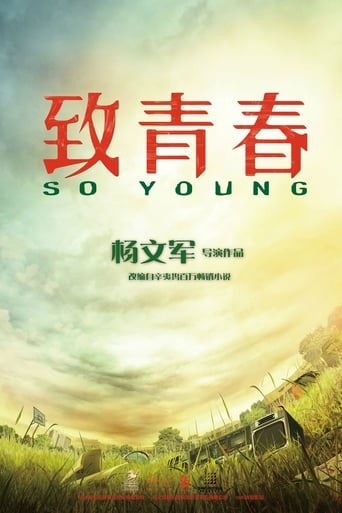 Watch So Young 2016 full online free