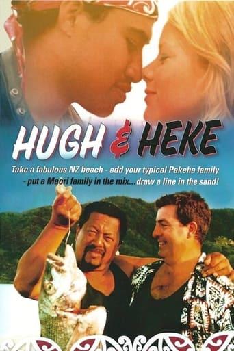 Poster of Hugh and Heke