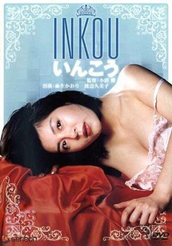 Watch Inkô 1986 full online free