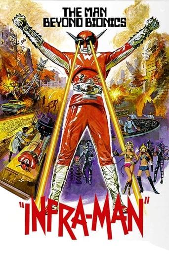 Poster of Super Inframan