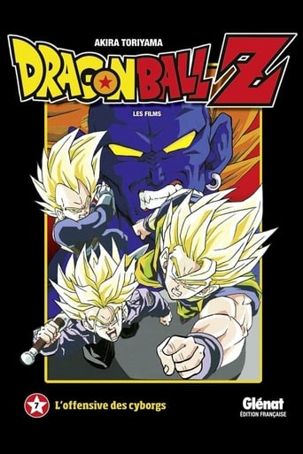 Dragon Ball Z - L'Offensive des Cyborgs