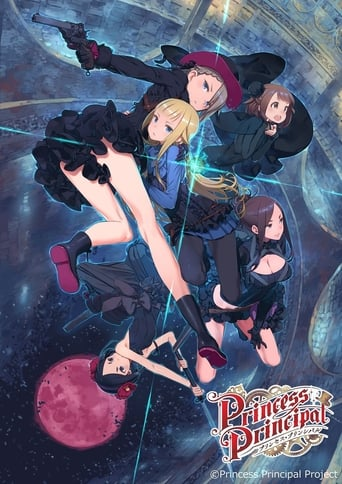 Poster of Untitled Princess Principal Sequel: Chapter 1
