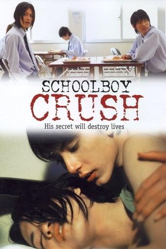 Boys Love The Movie