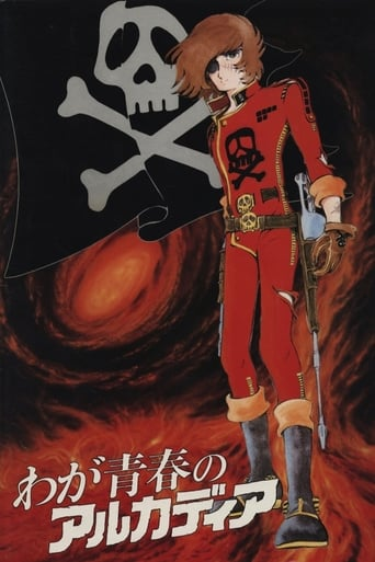 Poster of Space Pirate Captain Harlock: Arcadia of My Youth