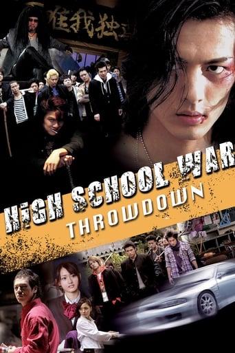 Poster of High School Wars: Throwdown!
