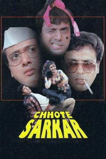 Watch Chhote Sarkar Online Free Putlocker