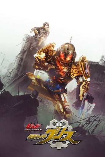 poster of Kamen Rider Build NEW WORLD: Kamen Rider Grease