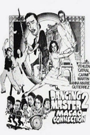 Poster of Dancing Master 2: Macao Connection