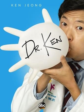 Poster of Dr. Ken
