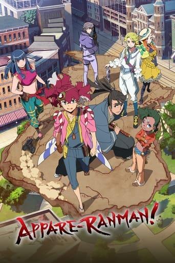Poster Appare-Ranman!