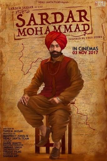 Poster of Sardar Mohammad